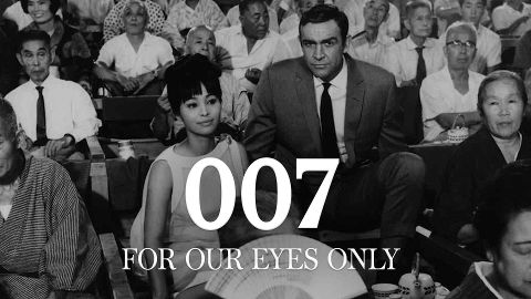 007 For Our Eyes Only